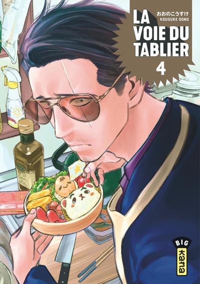 VOIE DU TABLIER (LA) - TOME 4