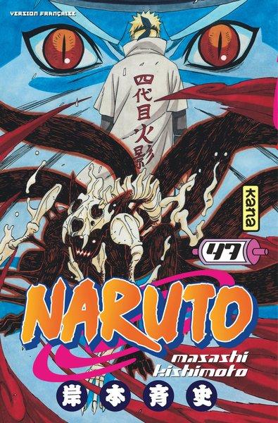 NARUTO T47