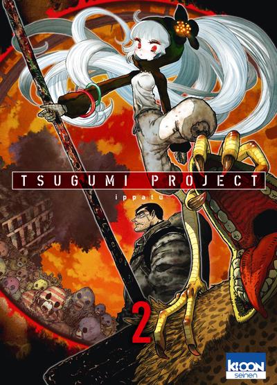 TSUGUMI PROJECT T02 - VOLUME 02
