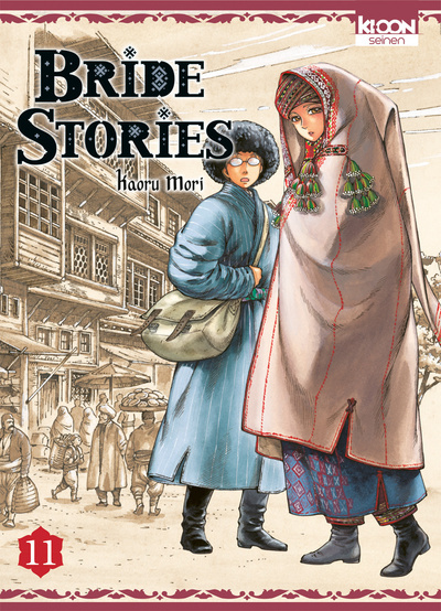 BRIDE STORIES T11 - VOLUME 11