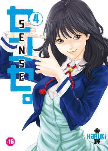 SENSE T04