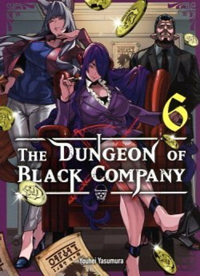 THE DUNGEON OF BLACK COMPANY T06