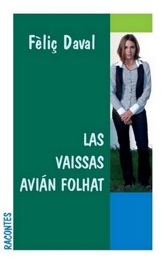 LAS VAISSAS AVIAN FOLHAT