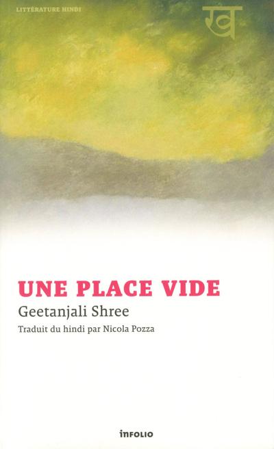 UNE PLACE VIDE