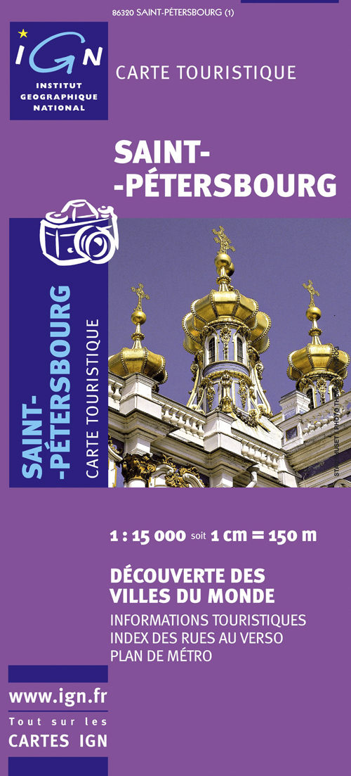 SAINT-PETERSBOURG  1/15.000