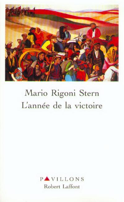 L'ANNEE DE LA VICTOIRE
