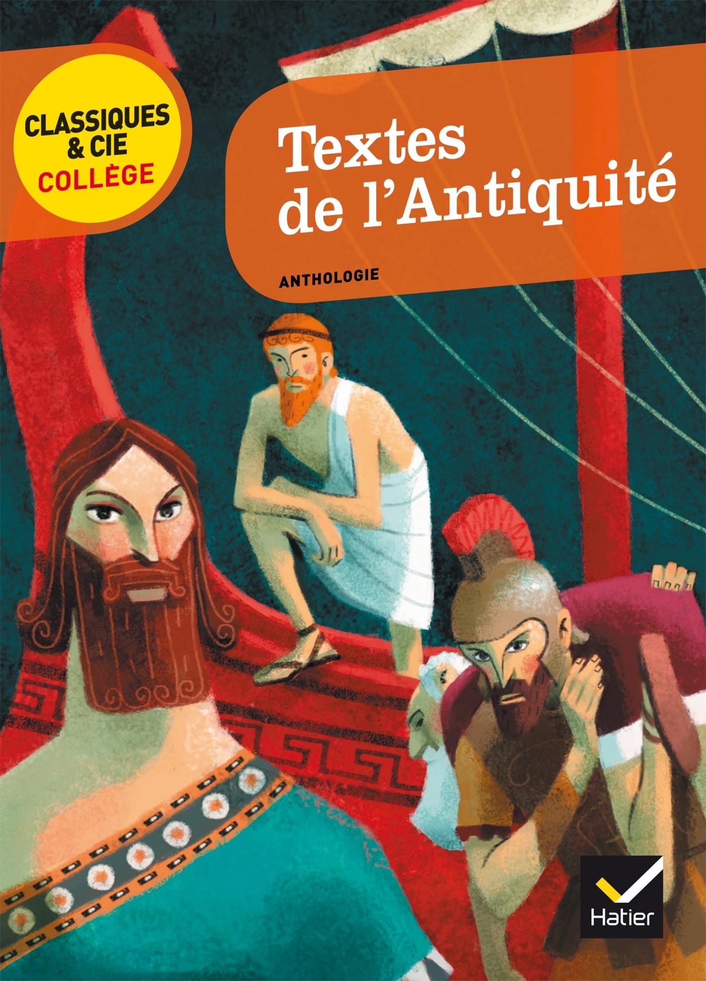 TEXTES DE L'ANTIQUITE