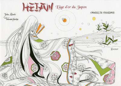 HEIAN L'AGE D'OR DU JAPON - CAHIER DE COLORIAGE