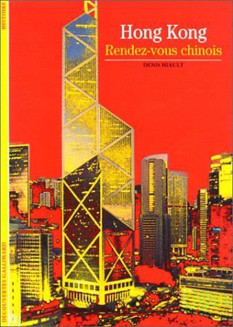 HONG KONG RENDEZ-VOUS CHINOIS