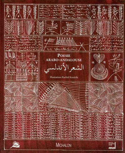 POESIE ARABO-ANDALOUSE