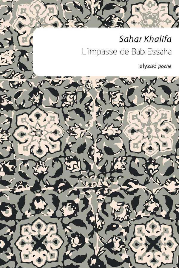L IMPASSE DE BAB-ESSAHA
