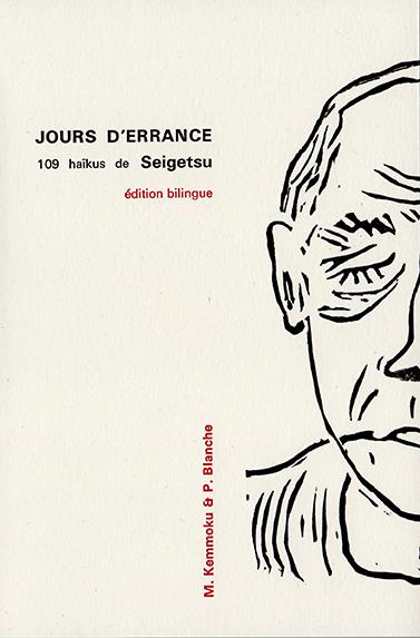 JOURS D'ERRANCE - 109 HAIKUS