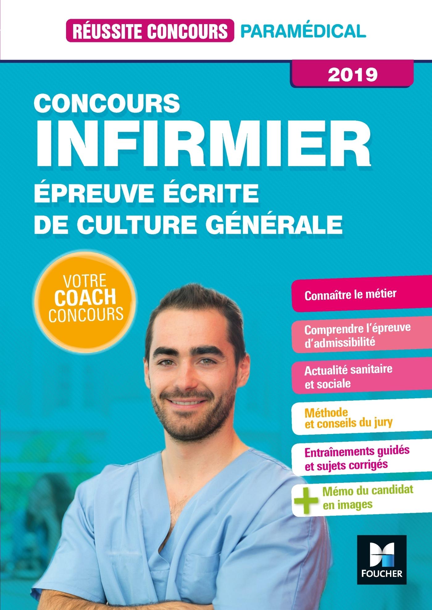 REUSSITE CONCOURS - IFSI EPREUVE ECRITE DE CULTURE GENERALE - 2019  - PREPARATION EPREUVE COMPLETE