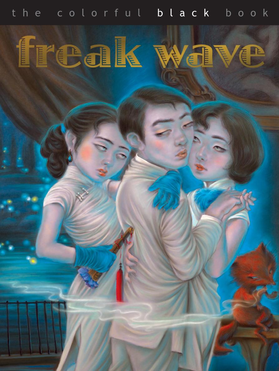 FREAK WAVE N3