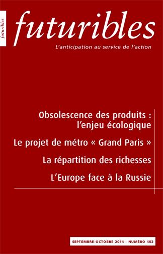 OBSOLESCENCE DES PRODUITS : L'ENJEU ECOLOGIQUE