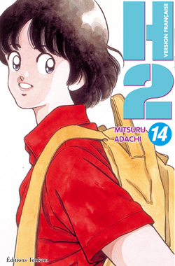 H2 -TOME 14-