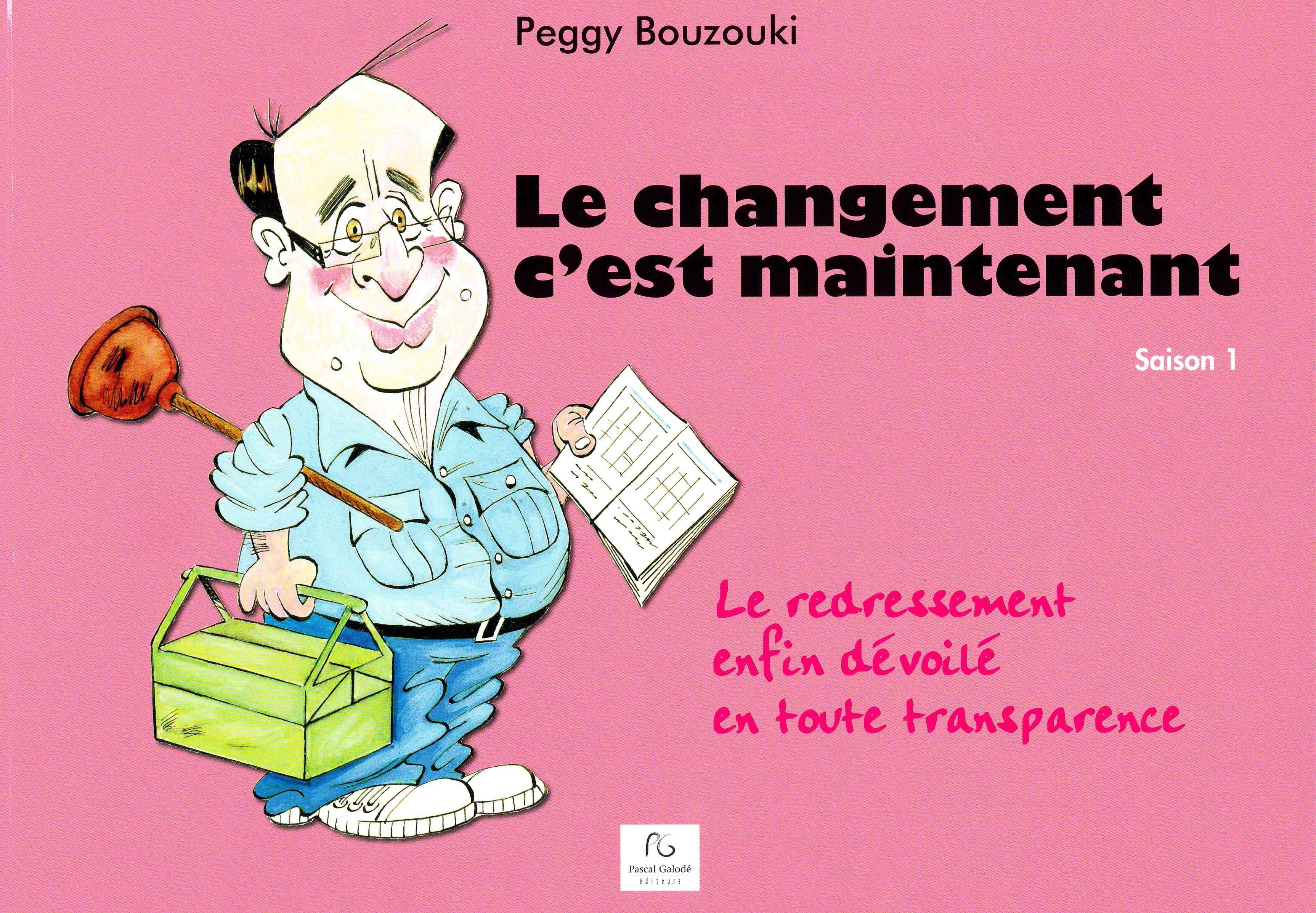 CHANGEMENT C'EST MAINTENANT (SAISON 1) (LE)
