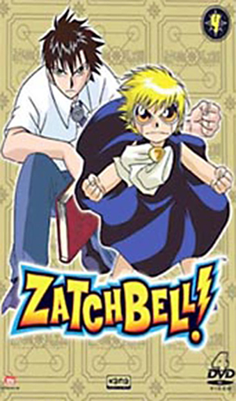 ZATCHBELL ! DIGIPACK 4