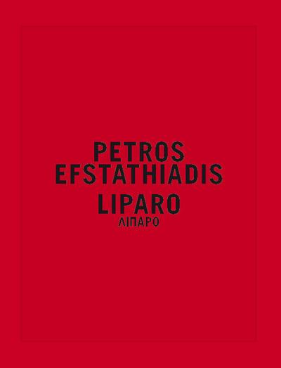 LIPARO - PRIX HSBC DE LA PHOTOGRAPHIE - PETROS EFSTATHIADIS