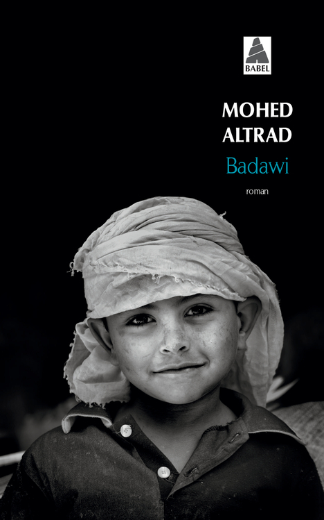 BADAWI BABEL 1058