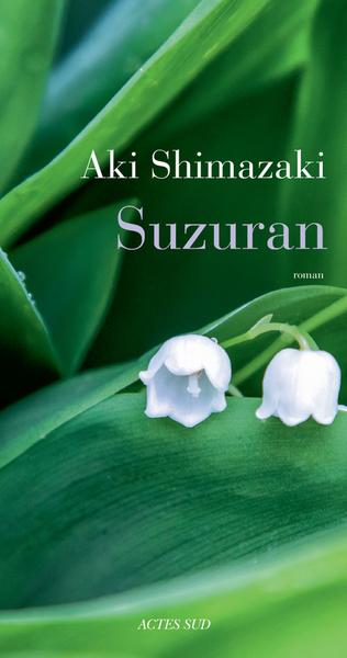 Suzuran