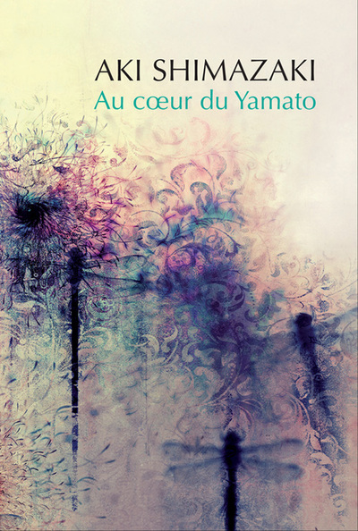 Au coeur du Yamato