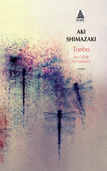 Au coeur du Yamato Tome 3 : Tonbo